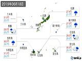 2019年06月18日の沖縄県の実況天気