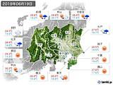2019年06月19日の関東・甲信地方の実況天気