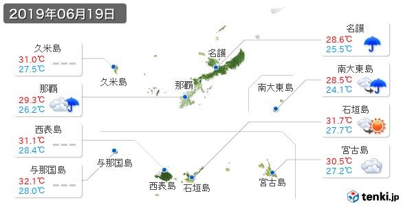 沖縄県(2019年06月19日の天気