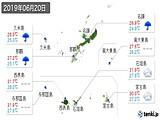 実況天気(2019年06月20日)