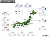 実況天気(2019年06月21日)
