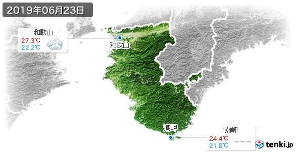 和歌山県(2019年06月23日の天気