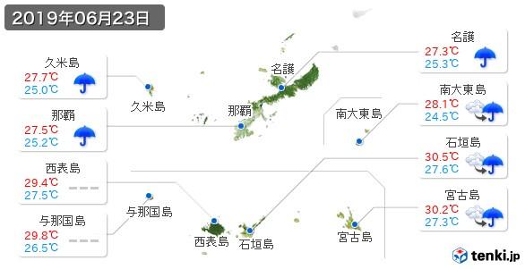 沖縄県(2019年06月23日の天気