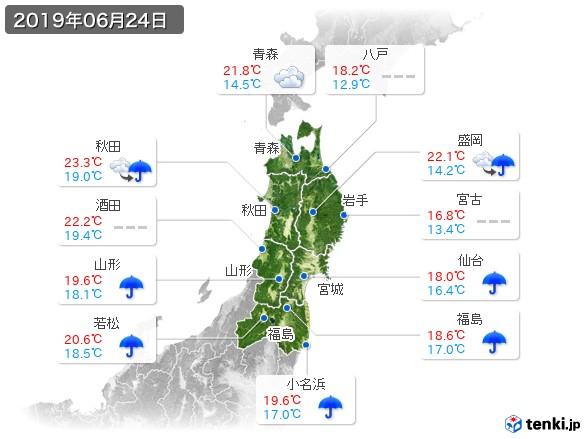 東北地方(2019年06月24日の天気