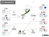 実況天気(2019年06月26日)