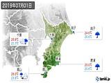 2019年07月01日の千葉県の実況天気