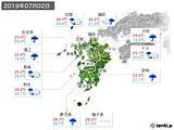 2019年07月02日の九州地方の実況天気