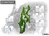 2019年07月02日の長野県の実況天気