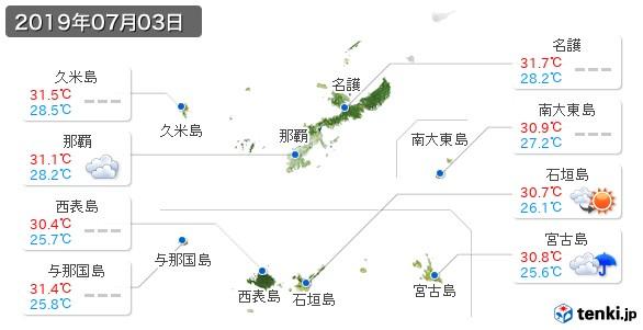 沖縄県(2019年07月03日の天気