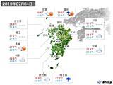 2019年07月04日の九州地方の実況天気