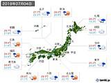実況天気(2019年07月04日)