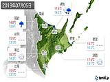 2019年07月05日の道東の実況天気