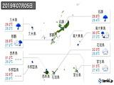 実況天気(2019年07月05日)