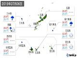 実況天気(2019年07月06日)