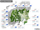 2019年07月09日の関東・甲信地方の実況天気