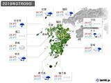 2019年07月09日の九州地方の実況天気