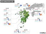 2019年07月11日の九州地方の実況天気