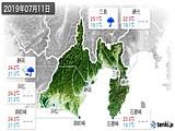 2019年07月11日の静岡県の実況天気