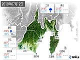 2019年07月12日の静岡県の実況天気