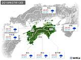2019年07月13日の四国地方の実況天気