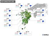 2019年07月13日の九州地方の実況天気
