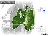 2019年07月13日の福島県の実況天気