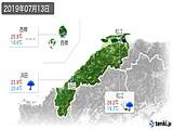 2019年07月13日の島根県の実況天気