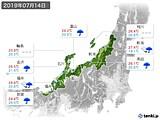 2019年07月14日の北陸地方の実況天気