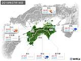 2019年07月16日の四国地方の実況天気