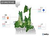 2019年07月16日の青森県の実況天気