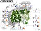 2019年07月17日の関東・甲信地方の実況天気