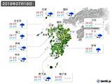 2019年07月18日の九州地方の実況天気