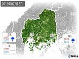 2019年07月18日の広島県の実況天気