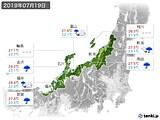 2019年07月19日の北陸地方の実況天気