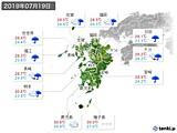 2019年07月19日の九州地方の実況天気