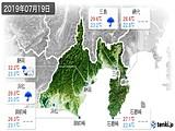 2019年07月19日の静岡県の実況天気