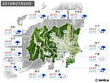 2019年07月20日の関東・甲信地方の実況天気