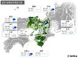 2019年07月21日の近畿地方の実況天気