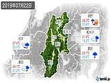 2019年07月22日の長野県の実況天気