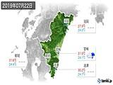 2019年07月22日の宮崎県の実況天気