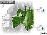 2019年07月23日の福島県の実況天気