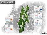 2019年07月23日の長野県の実況天気