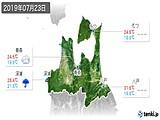 2019年07月23日の青森県の実況天気