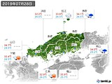 2019年07月28日の中国地方の実況天気