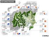 2019年07月29日の関東・甲信地方の実況天気