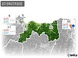 2019年07月30日の鳥取県の実況天気