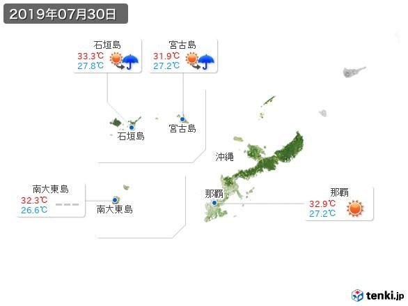 沖縄地方(2019年07月30日の天気