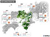 2019年07月31日の近畿地方の実況天気