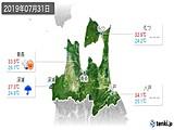 2019年07月31日の青森県の実況天気