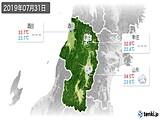 2019年07月31日の山形県の実況天気